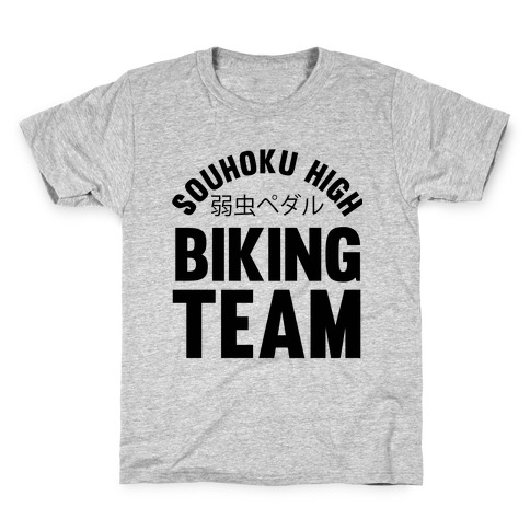 Souhoku High Biking Team Kids T-Shirt