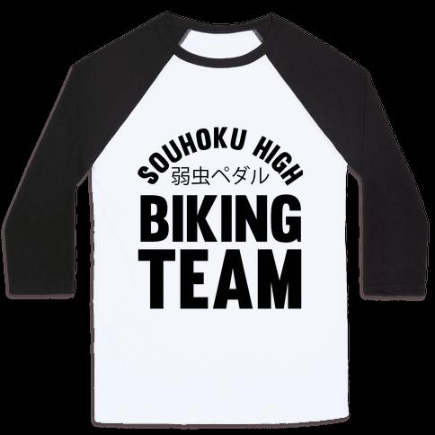 Souhoku High Biking Team Baseball Tee