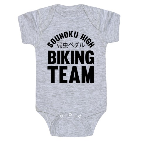 Souhoku High Biking Team Baby Onesy
