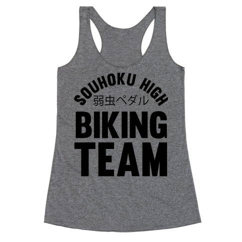Souhoku High Biking Team Racerback Tank Top