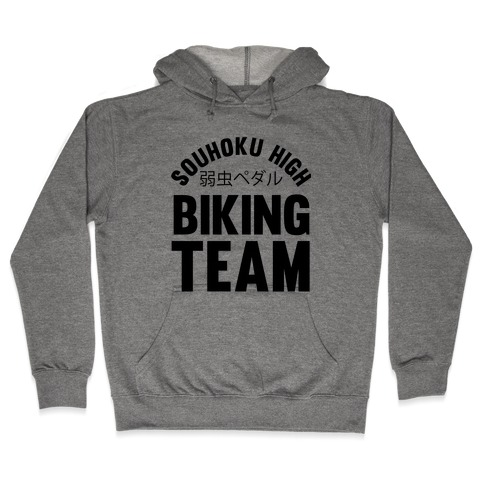 Souhoku High Biking Team Hooded Sweatshirt