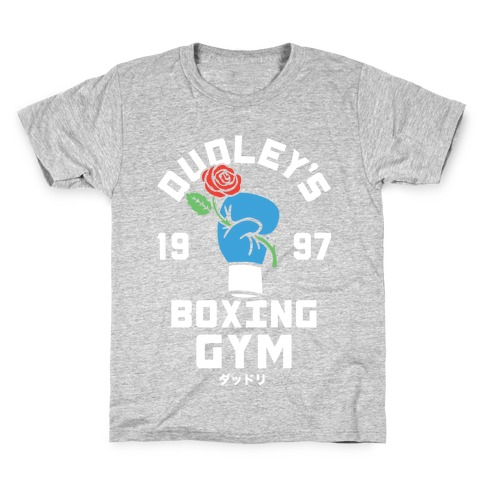 Dudley's Boxing Gym Kids T-Shirt