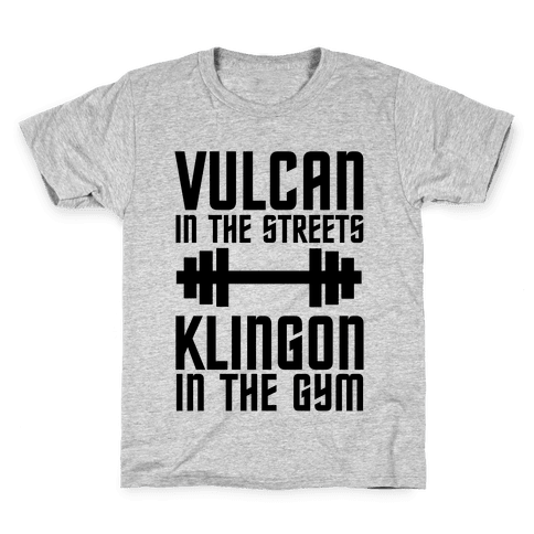 Klingon in the Gym Kids T-Shirt