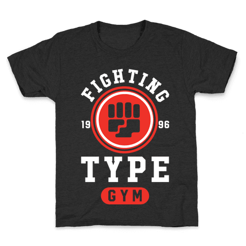 Fighting Type Gym 1996 Kids T-Shirt