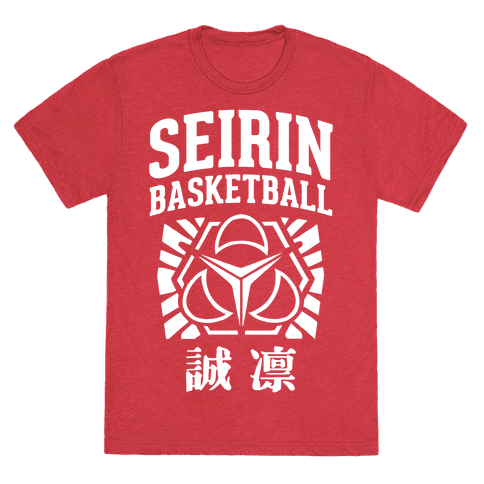 Seirin Basketball Club