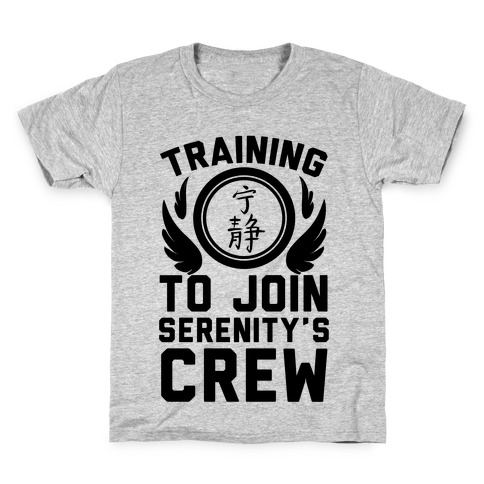 Training to Join Serenity's Crew Kids T-Shirt
