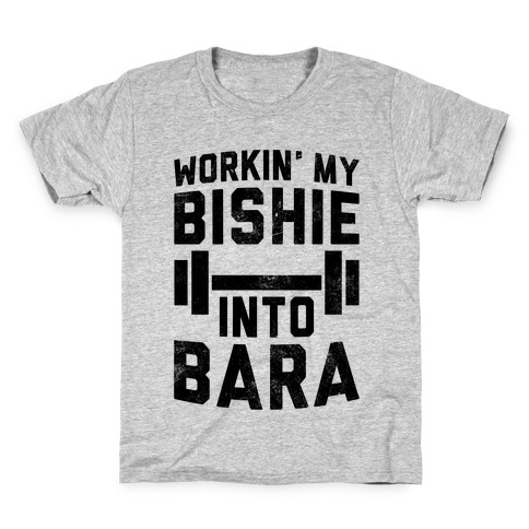 Workin' My Bishie Into Bara Kids T-Shirt