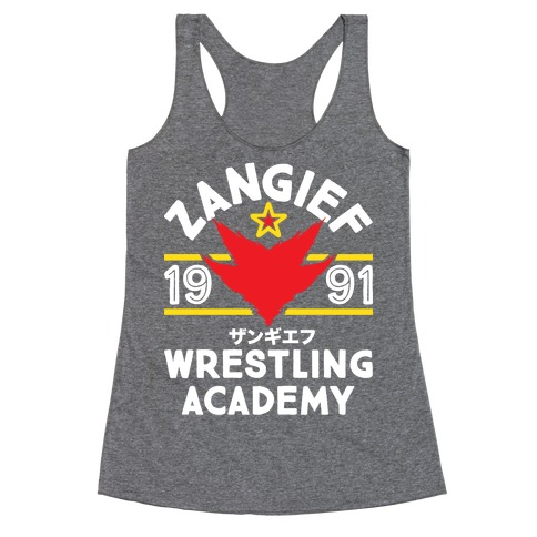 Zangief Wrestling Academy Racerback Tank Top