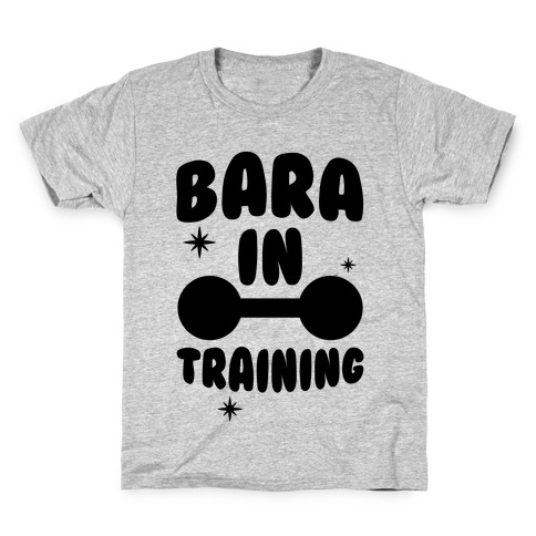 Bara In Training Kids T-Shirt