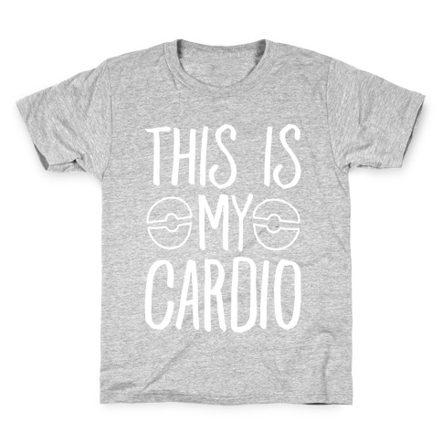 This Is My Cardio Kids T-Shirt