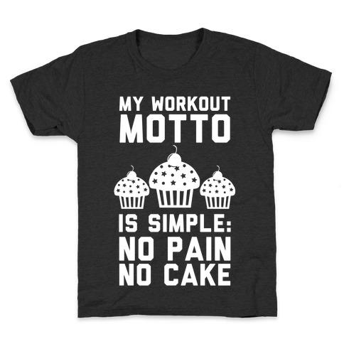 No Pain No Cake Kids T-Shirt