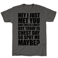 Spot Me Maybe?