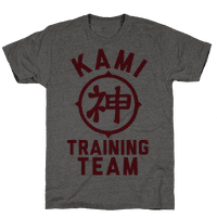 Kami Training Team