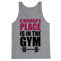 A Woman's Place Is In The Gym