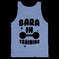 Bara In Training Tank